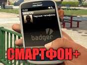 Код на чёрный телефон для GTA 5