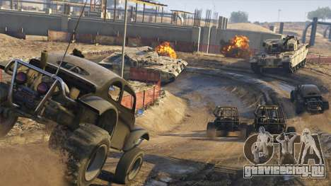 Секреты GTA Online: Охота на носорога