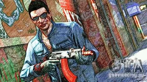 Портрет персонажа Yu-nosuke из GTA Online