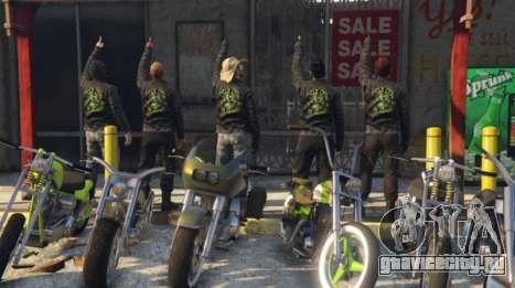 Лучшие банды GTA Online