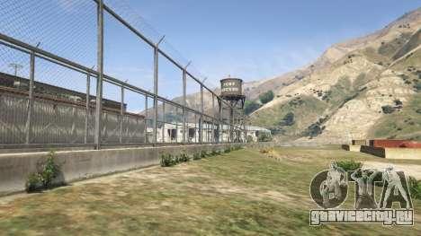 Ограда Форта Занкудо из GTA 5