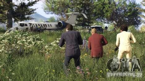 Контрабанда в GTA Online