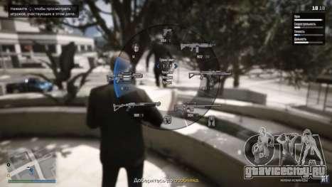 Новый глитч от GTA Online: бесконечные патроны