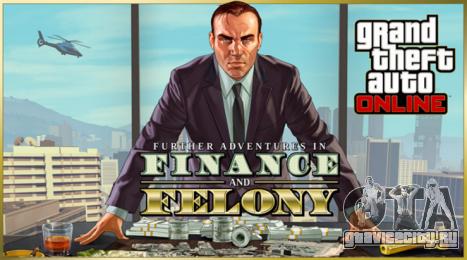 Трейлер обновления GTA Online: Новые приключения бандитов и мошенников