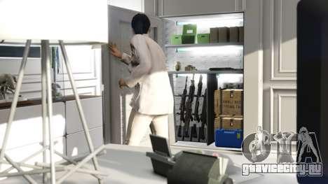 Оружейный шкаф в GTA Online