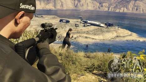Миссия по покупке в GTA Online