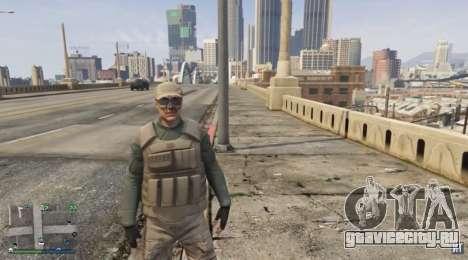 Костюм Партнёра для GTA Online