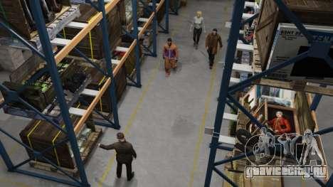 Склад Организации в GTA Online