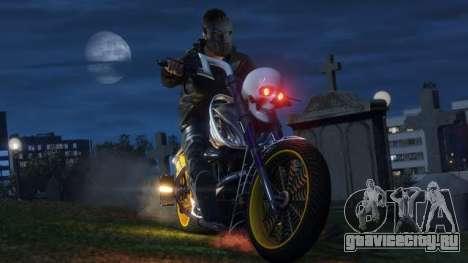 Хеллоуин в GTA Online