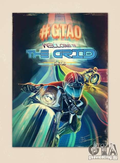 GTA Online: Retro Deadline от W_Flemming