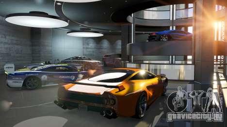 Новый режим Импорт/Экспорт в GTA Online