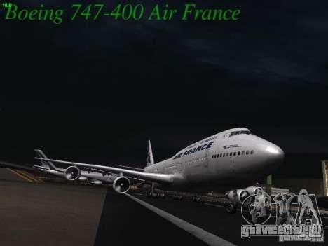 Boeing 747-400 Air France для GTA San Andreas вид изнутри