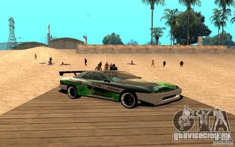 Elegy by PiT_buLL для GTA San Andreas