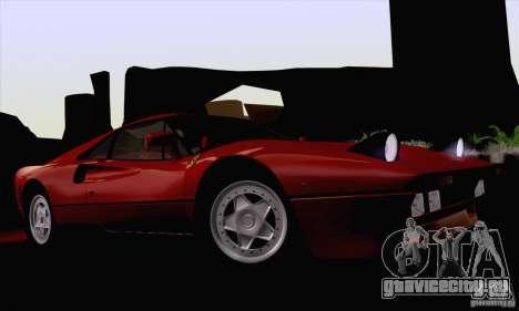 Ferrari 288 GTO 1984 для GTA San Andreas вид изнутри