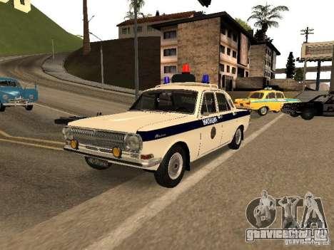ГАЗ 24 Милиция для GTA San Andreas