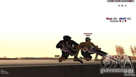 New Chrome Guns v1.0 для GTA San Andreas пятый скриншот
