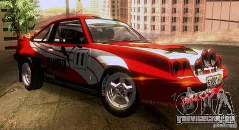 Opel Manta 400 для GTA San Andreas колёса