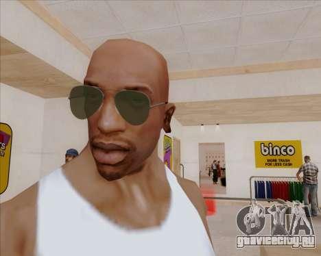 Зелёные очки Авиаторы для GTA San Andreas второй скриншот