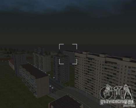 Нижегородск v0.5 BETA для GTA San Andreas четвёртый скриншот