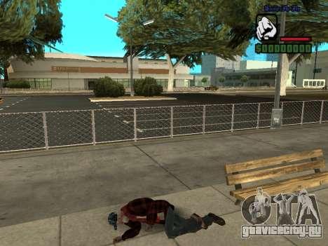 Скин бомжа в пиджаке для GTA San Andreas пятый скриншот