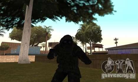 Vector REORC для GTA San Andreas второй скриншот