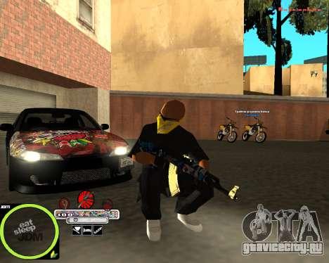 Weapon Pack by Alberto для GTA San Andreas