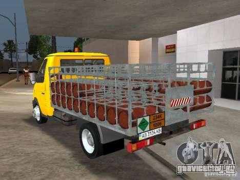ГАЗ 3302 Балоновоз для GTA San Andreas вид сзади слева