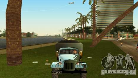 ЗиЛ - 157 для GTA Vice City