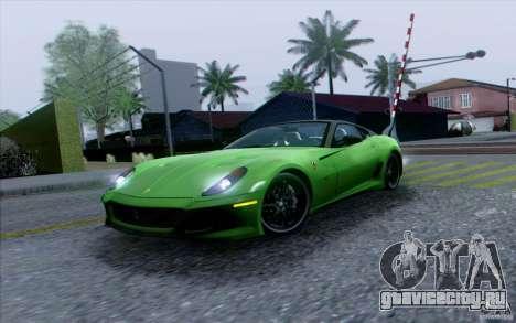 SA Illusion-S V4.0 для GTA San Andreas шестой скриншот