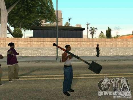 Лопатомёт для GTA San Andreas четвёртый скриншот