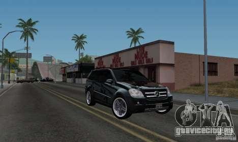 Mercedes-Benz GL 500 для GTA San Andreas