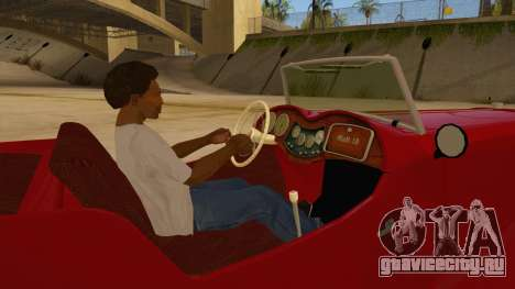 MG Augest для GTA San Andreas вид изнутри