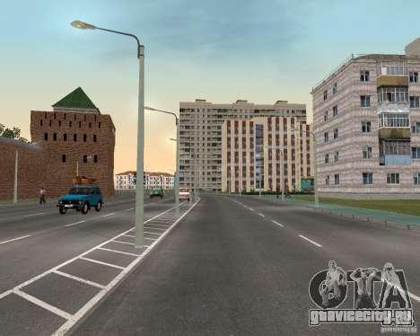 Нижегородск v 0.1 BETA для GTA San Andreas