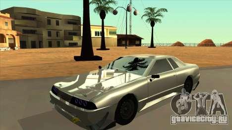 Elegy Roportuance для GTA San Andreas