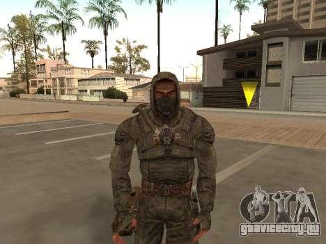 Большой пак вольных сталкеров для GTA San Andreas девятый скриншот