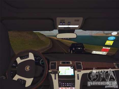 Cadillac Escalade ESV 2012 для GTA San Andreas вид сзади