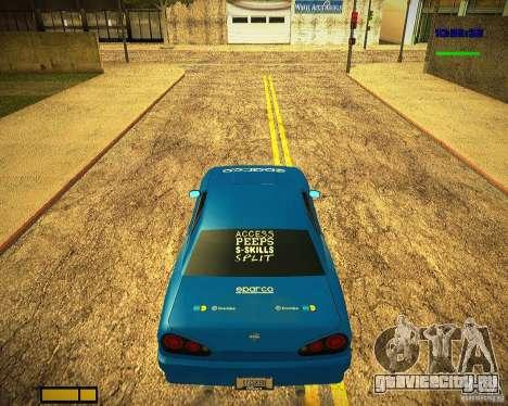 Пак винилов для Elegy для GTA San Andreas вид изнутри