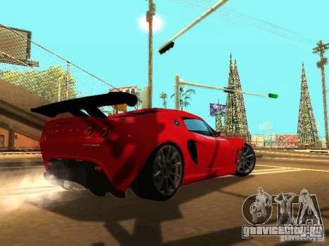 Lotus Exige 240R для GTA San Andreas вид снизу
