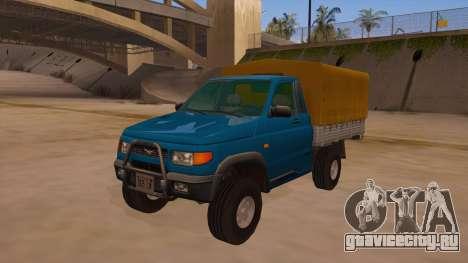 УАЗ-2360 для GTA San Andreas
