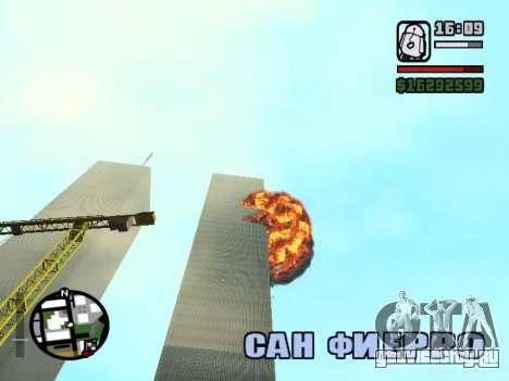 Башни близнецы BETA для GTA San Andreas