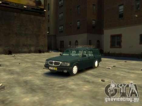ГАЗ 310221 Универсал для GTA 4