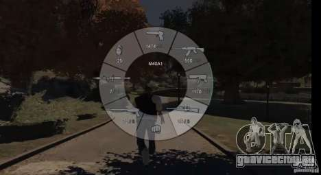 GTA 5 Weapon Wheel HUD для GTA 4