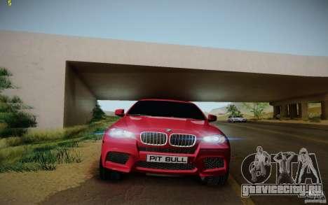 BMW X6 v1.1 для GTA San Andreas вид изнутри