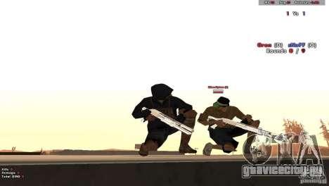 New Chrome Guns v1.0 для GTA San Andreas четвёртый скриншот