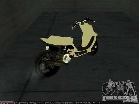 Yamaha Aerox для GTA San Andreas вид сверху