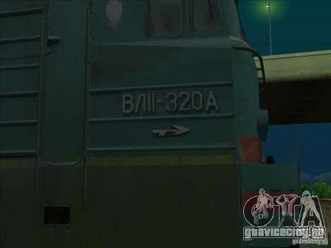 ВЛ11-320 для GTA San Andreas вид сзади
