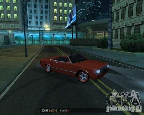 Feltzer v1.0 для GTA San Andreas вид изнутри