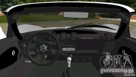 Hennessey Venom GT Spyder для GTA Vice City вид сзади