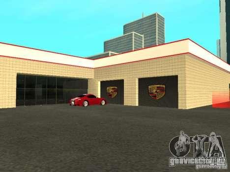 Автосалон Porsche для GTA San Andreas пятый скриншот