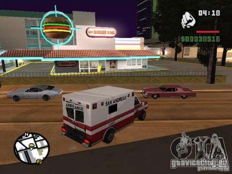 Новые текстуры забегаловок для GTA San Andreas пятый скриншот